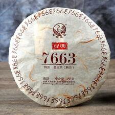 Xiaguan Classic 7663 Yunnan Puerh Pu-erh Pu'er Tea Cake 2016 150g Ripe