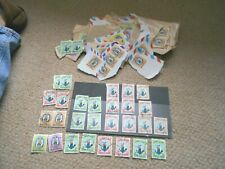 1987 QATAR HI VALUES, GOOD USED  + LOTS OF OTHERS CAT VALUE OVER £1000