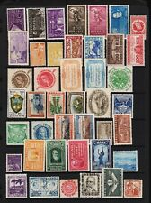 Brazil - 43 older mint stamps - see scan