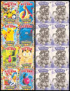8 ANIME POKEMON Philippine TEKS / Trading Cards 5