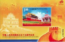 MACAO-CHINA-2004-55TH. ANNIVERSARY CHINA PEOPLE REPBLIC- SOUVENIR SHEET