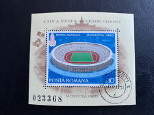 ROMANIA 1979 - Olympic Games Moskow - M/SHEET Used