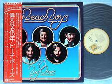 THE BEACH BOYS 15 Big Ones P-10208R JAPAN LP w/OBI 056az25