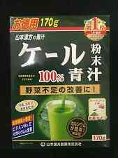Japanese Yamamoto Kanpo Kale 100% aojiru green powder Juice 170g