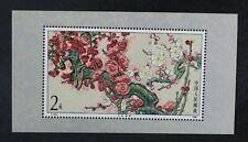CKStamps: China PRC Stamps Collection Scott#1980 Mint NH OG