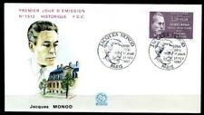 Biologe, Nobelpreisträger Jacques Monod (1910-1976). FDC. Frankreich 1987