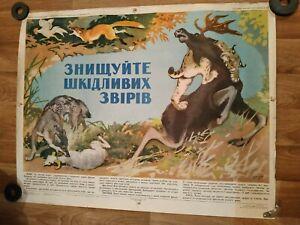 Vintage HUNTING ANIMAL original poster