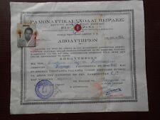 #8835 Greece Piraeus Vranas School of Radiotelegraphists diploma 1962 w revenues