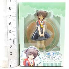 *A3633 ToysPlannig Yotsunoha Nono Nekomiya Figure Japan Anime