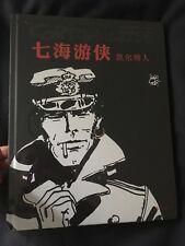 HUGO PRATT CORTO MALTESE LES CELTIQUES EDITION CHINOIS CHINESE BD COMIC