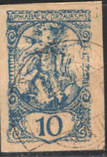 1920 Yugoslavia SHS SLOVENIA NEWSPAPER Vienna  Cd GOSPIC /Croatia/ used VF