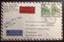 1966 Crete Greece Airmail Express Cover To University Of Philadelphia USA