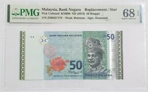 "2019 MALAYSIA RM50 SHAMSIAH ""REPLACEMENT"" ZH, PMG68 EPQ SUPERB GEM UNC"