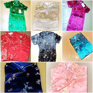 CHINESE DRESS - GIRLS - CHILDREN'S- KIDS