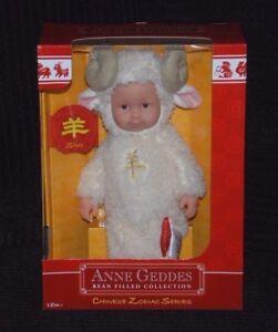 Anne Geddes Chinese Zodiac Series Sheep Doll BNIB