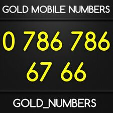 GOLD VIP 786 786 NUMBER 786 EASY 786786 GOLDEN PHONE NUMBER 07867866766