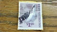 Stamp, HONG KONG, CHINA, BLACK-FACED SPOONBILL, 2006, 1.90, STYLE A