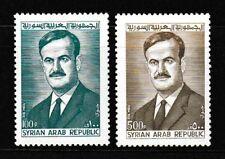 Syrien, Syria,1972, Pres Hafez Alassad , Defintives ,2 V,MNH
