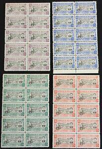 BOLIVIA 1946 Blocks Music (40 Stamps) MNH (LA25