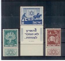 ISRAEL STAMPS 1951 JNF KKL FULL TAB SET M.N.H.