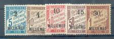 ALEXANDRIE 1922 Yvert TT 1-5 ** POSTFRISCH (F0061