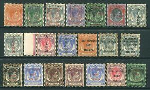 1942/44? Malaya Japanese Occupation Selection 20 x stamps M/M or U/M MNH? (15)