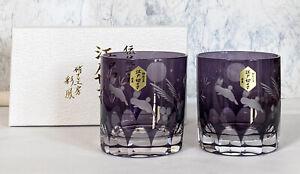 Pair Edo Kiriko Japanese Old whiskey Rock Sake glass Usaghi Rabbit Moon Japan