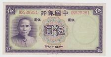 Cina  China 5 yuan   1937   FDS  UNC        pick  80  lotto  2067