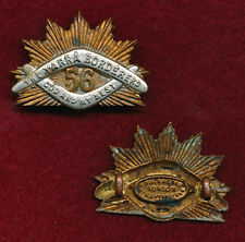 56th INFANTRY (The Yarra Borderers) Collar Badge (12/18) Militaria