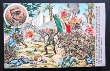 Cartolina viaggiata 1917 WW1 Colonnello Mario Robert eroe Brigata Macerata