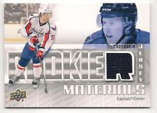 Cody Eakin 11-12 Upper Deck 2 Rookie Materials Game Jersey