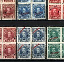 VENEZUELA Simon Bolivar 10b COLOUR TRIAL? 1904 *SPECIMEN* 6 Blocks{24} MNH MA608