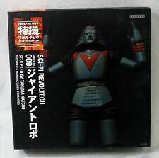 Kaiyodo Revoltech Sci-Fi #009 Giant Robo Figure