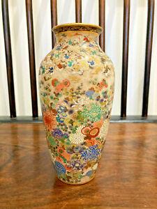 Superb old Japanese Satsuma vase signed by Kozan