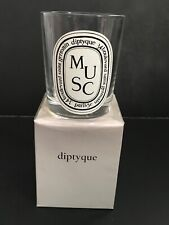 DIPTYQUE MUSC EMPTY GLASS JAR 6.5 OZ WITH BOX