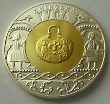 Ukraine 2001 Rare Coin 20 UAH Hryvnya Silver - Gold Bimetal KYIVAN RUS
