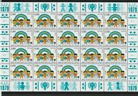 United Nations 1979 Save the Children Blue Mint Never Hinged Stamps Sheet R18427
