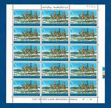 U37-1966 Jordan Holy Land Bethlehem stamps 2 blocks of 12 each MNH**  OG 2 scans