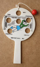 RARE VINTAGE 80'S WORLD CUP ESPANA 82 SOCCER GAME PENNY TOY GREECE GREEK NEW !