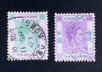 Hong Kong Stamps. SC 166 & 166a. 1938. Used. **COMBINED SHIPPING**