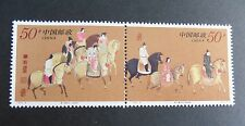 Horses Chinese Stamps