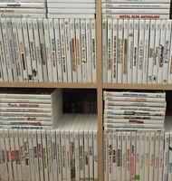 Wii Nintendo Game Selection