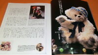 RARE! TEDDY BEAR book from Japan Japanese #0713