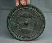 """7 """"Ancienne Chine Bronze Ware Dynasty 2 Dragon Fish Miroirs Ronds Miroirs"""