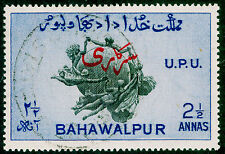 BAHAWALPUR SGO31b, 2½a black & blue, FINE USED, CDS. Cat £32. PERF 17½ x 17.