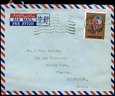 SIngapore 1970 Commercial Airmail Cover To UK #C37844