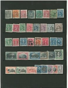 CHILE   LATIN  AMERICA COLLECTION POSTAL USED  STAMP LOT (CHILE  288)