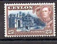 Ceylon (3263)  1938 King George V1 25 cent Deep blue and Chocolate sideways wmk
