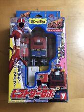 Gogofive Victory Robot Power Rangers