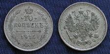 MONETA COIN EMPIRE IMPERO RUSSIA RUSSLAND 10 KOPEKS 1915 ARGENTO SILVER SILBER 2